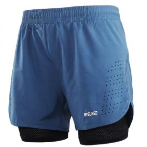 ARSUXEO Men's Active Training Running Shorts